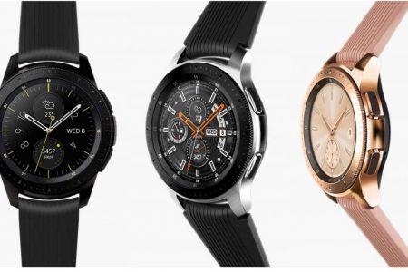 Smart Watch & Fitness Tracker Black Friday Deals